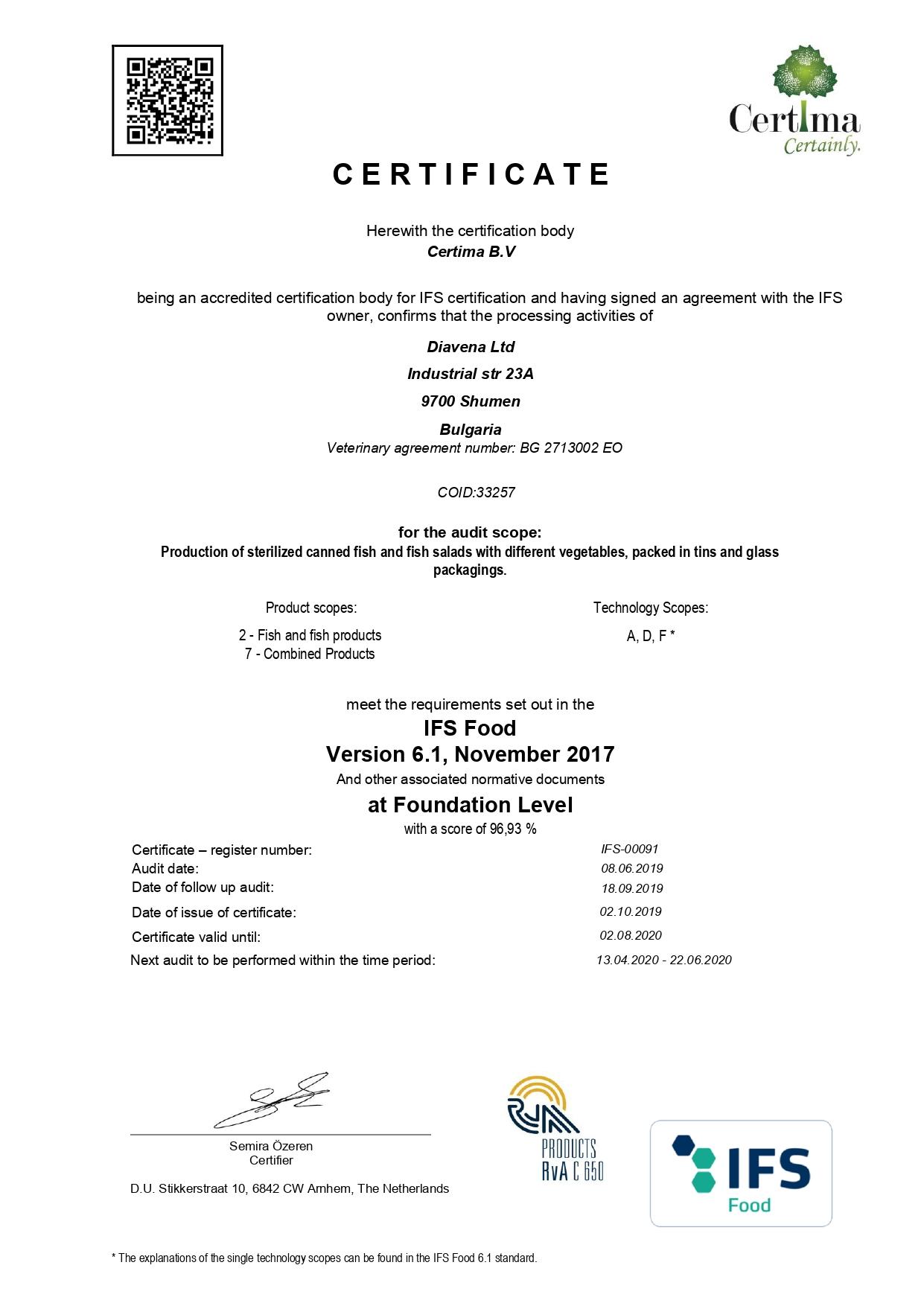 Сертификат от Certima B.V
