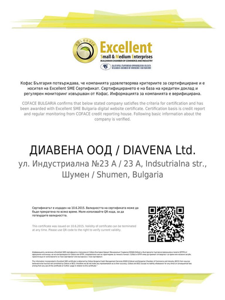 Certificat de excelență