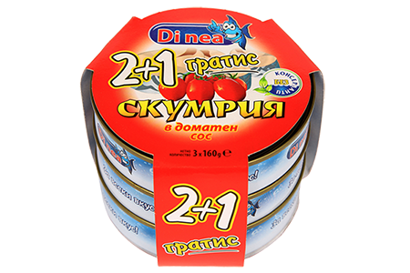 Macrou în sos tomat 2+1