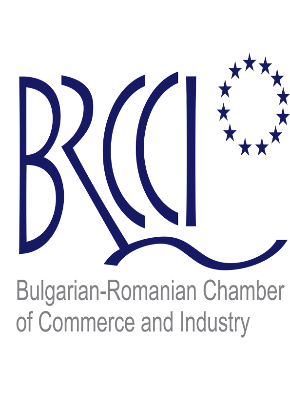 Το BΡΕΒΕ (Βουλγαρικό-Ρουμανικό Εμπορικό και Βιομηχανικό Επιμελητήριο)